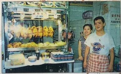 Photo of Delicious Boneless Chicken Rice @ Katong Shopping Centre